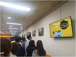 '안전한 컷' 사진전개최 사진